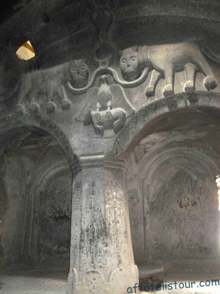 Герб древнего рода Прошьянов