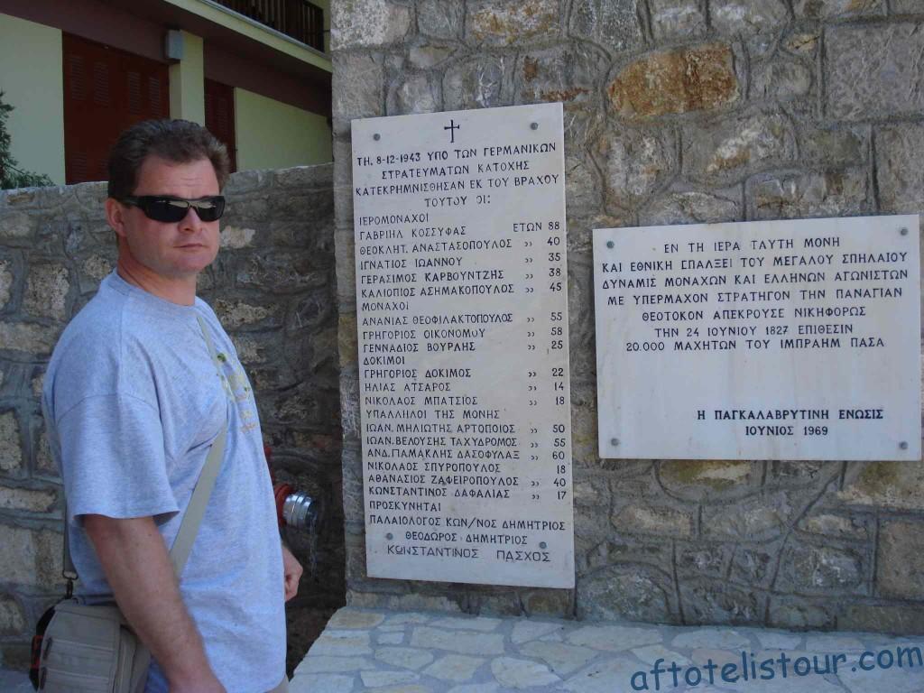 Мраморная плита с именами и возрастом убитых гитлеровцами монахов Мега Спилео.